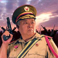 중국 보병 제너럴