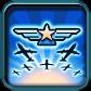 고등 항공학